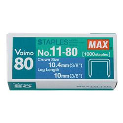 MAX HD-11UFL STANDARD 1000PK 3/8
